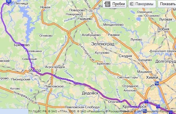 Волоколамскому шоссе (или